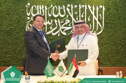 AEC sign MOU with AlSeer