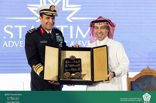 AEC at the Saudi International Maritime Forum